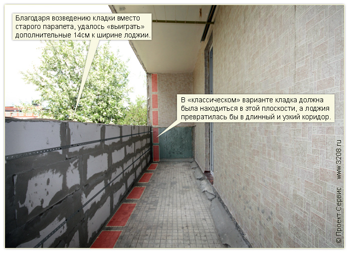 Парапет балкона: чем лучше обшить - профнастилом или металло.