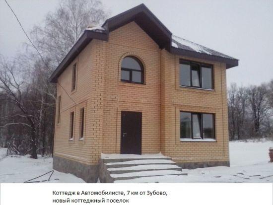 Купить дом с ремонтом уфа