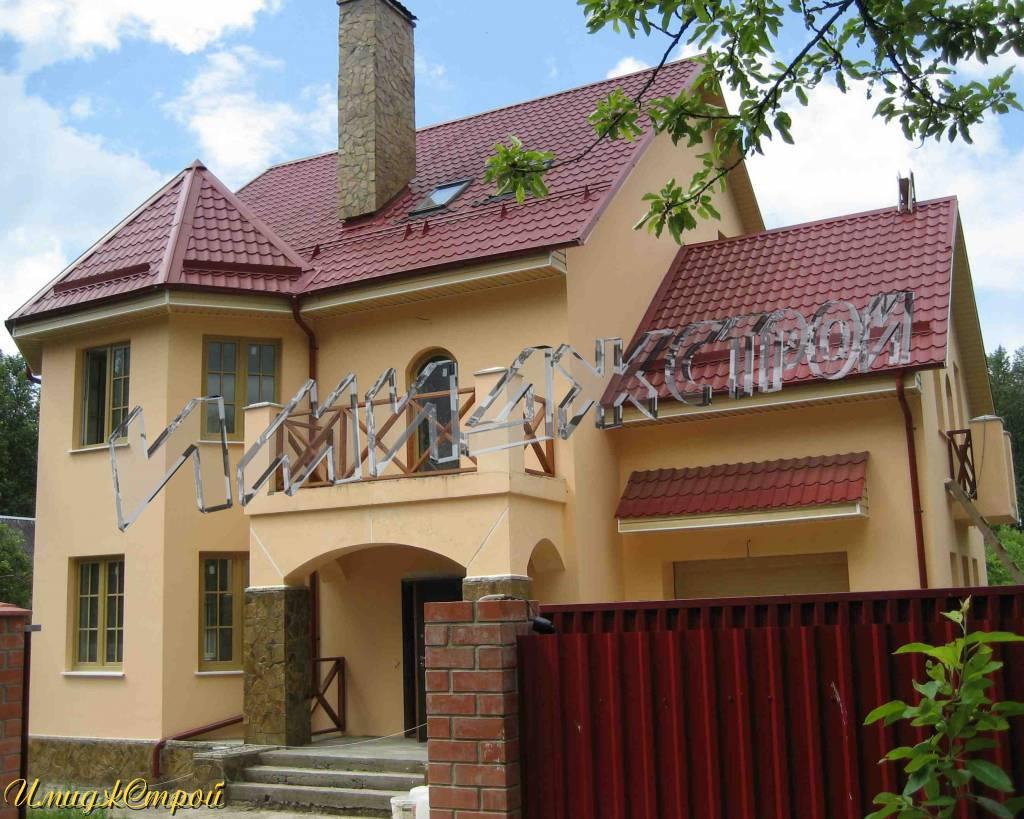 Купить дом в пригороде милана