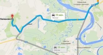 Баланово – Ново-Александровка